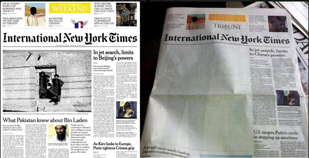 International-New-York-Times-censored-in-Pakistan